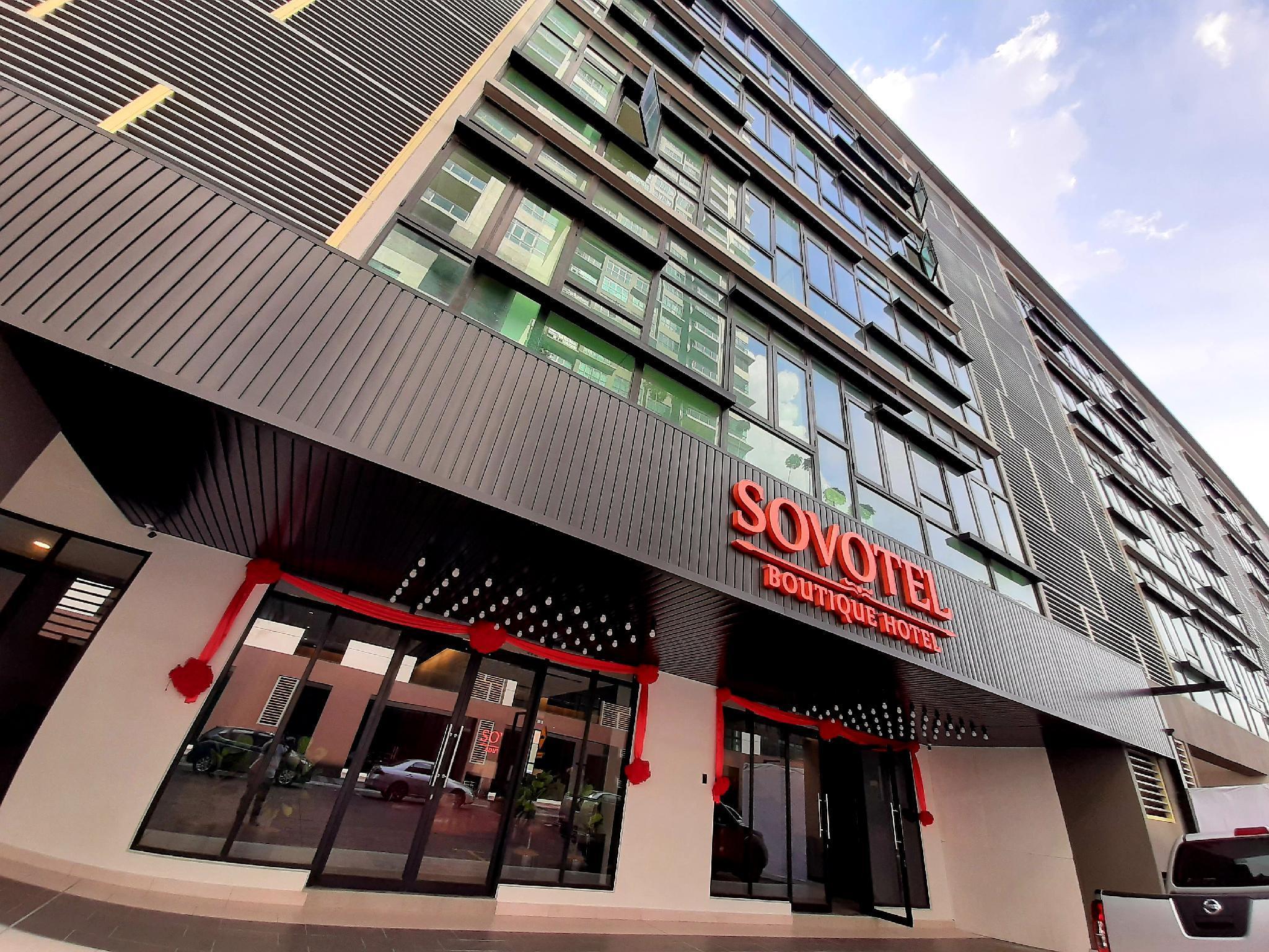 Sovotel Boutique Hotel @ Conezion Putrajaya