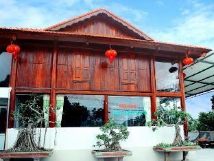 Moc Chau Xanh Guesthouse