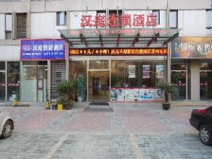 Hanting Hotel Suzhou Amusement Park