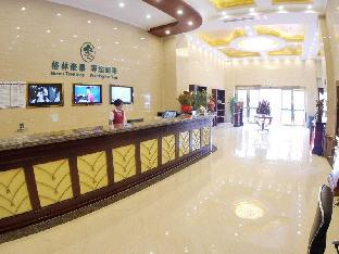 GreenTree Inn Anhui Lu'an Mozitan Road Yiwu Small Commodity Market Business Hotel 4