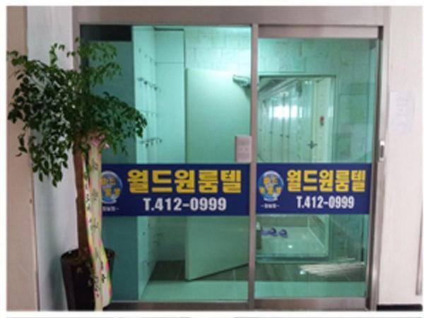 World Oneroom Hostel Seoul