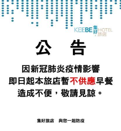 KEEBE Hotel Keelung