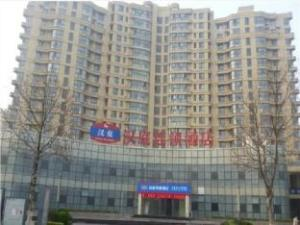 Hanting Hotel Qingdao Chengyang Government Branch