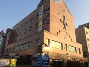Hotel Palace Siheung