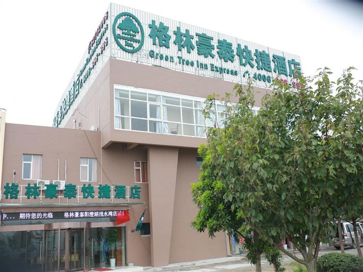 GreenTree Inn Jiangsu Suzhou Yangchenghu Qianshuiwan Express Hotel