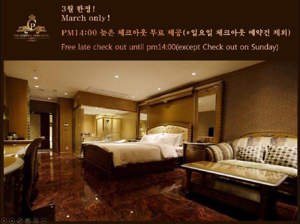 The Central Park Hotel Songdo Incheon