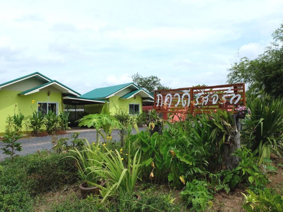 Phakawadee Resort ภควดี รีสอร์ท