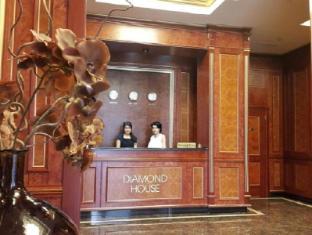 Diamond House Hotel - Yerevan