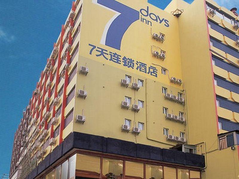 7 Days Inn Guangzhou Guangyuan Coach Station Second Branch