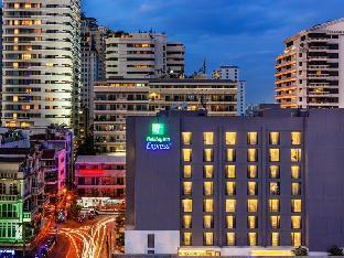 ホリデイ イン エクスプレス バンコク スクンビット 11 Holiday Inn Express Bangkok Sukhumvit 11