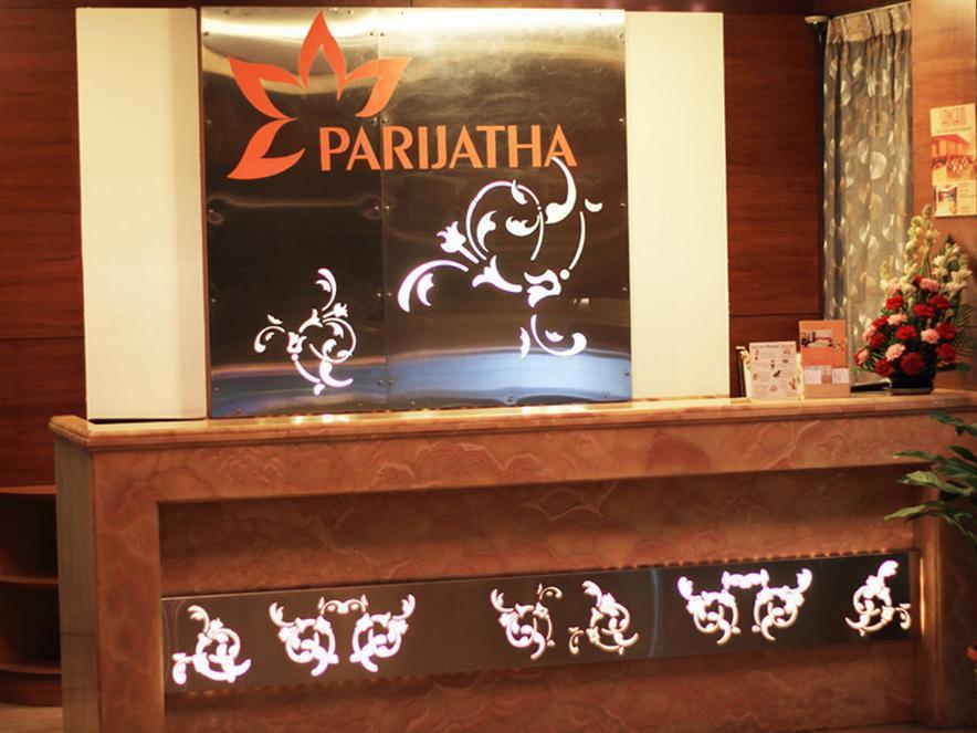 Parijatha Gateway Hotel
