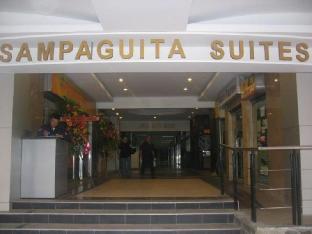 picture 1 of Sampaguita Suites JRG