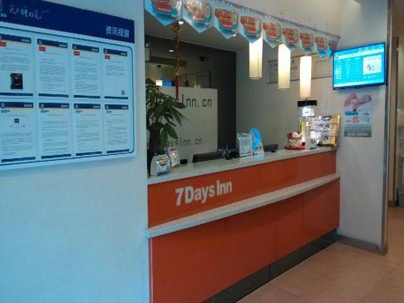 7 Days Inn Guangzhou Tianhe Yantang Metro Branch