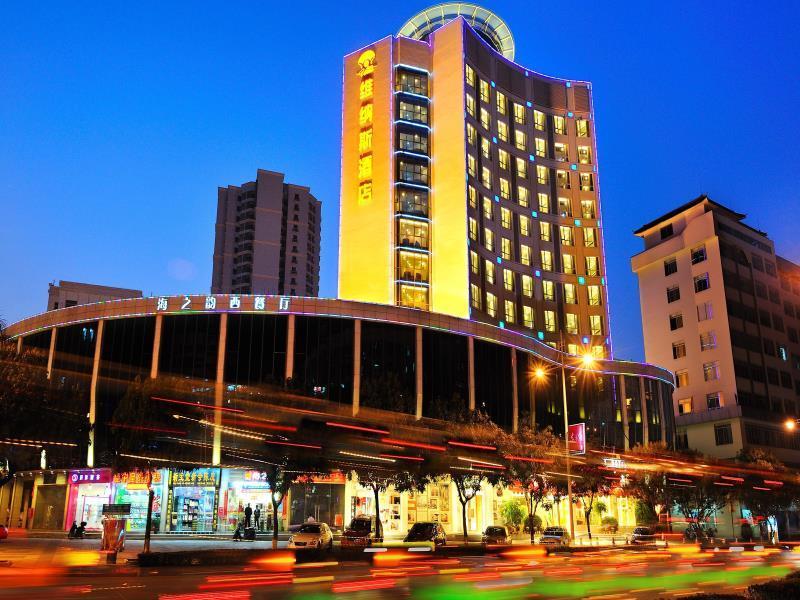 Zhaoqing Venus Hotel
