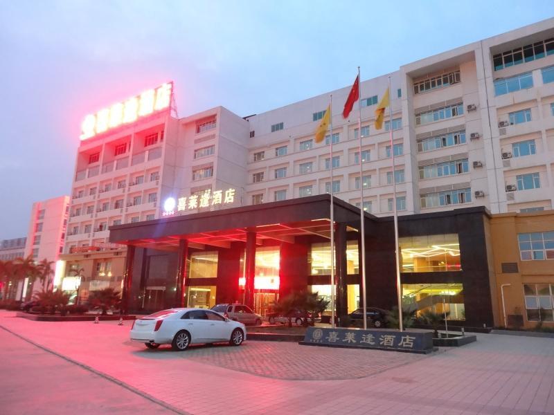 Nanning Xilaifeng Hotel
