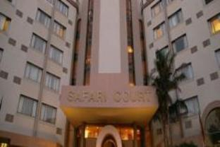 Safari Court Hotel