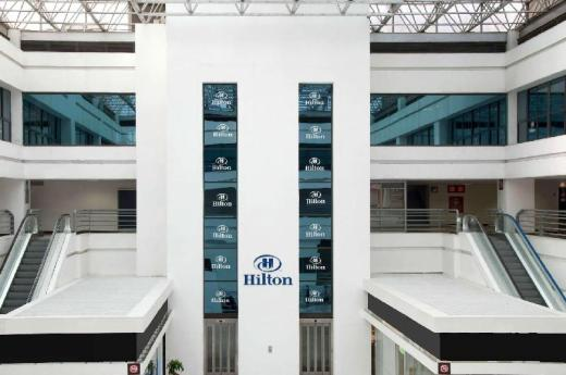 Hilton Mexico City Airport Hotel