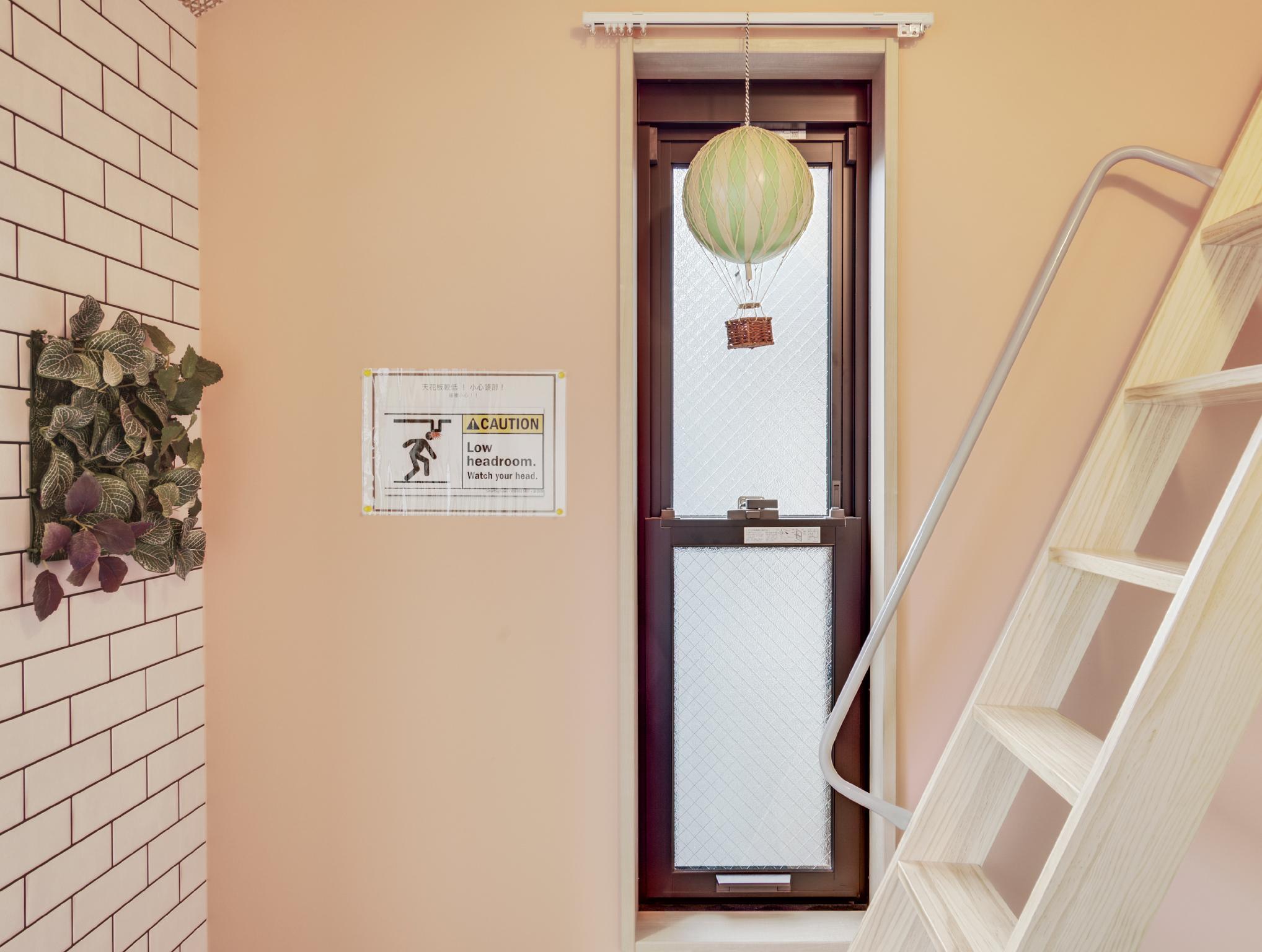 Tokyo Cozy Room For Couples @Otsuka Bovine201