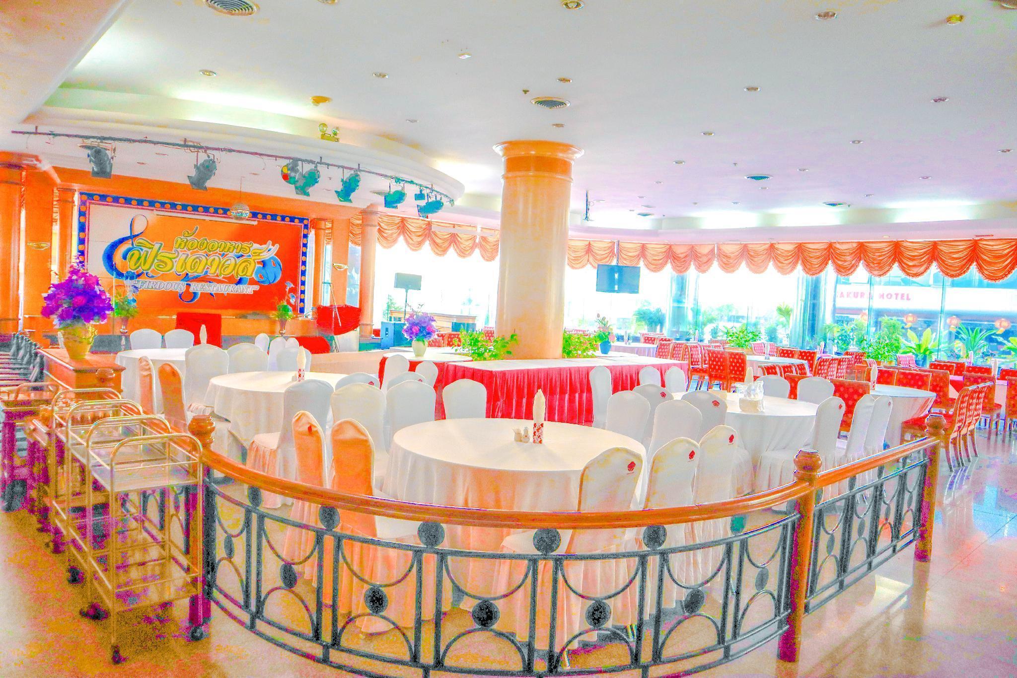 Yannaty Hotel Halal ญันนะตีย์ โฮเต็ล ฮาลาล