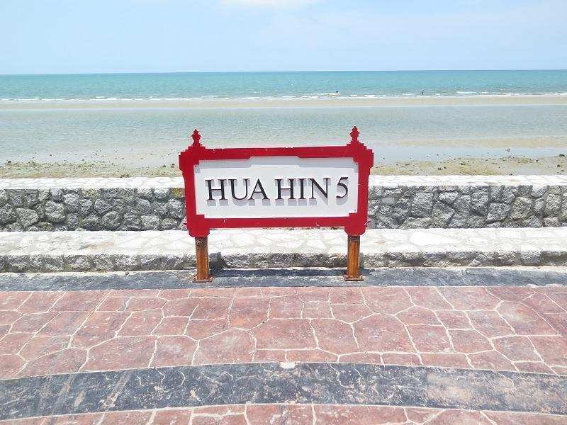 The Trust Huahin Condo Pool View By Dome เดอะ ทรัสต์ หัวหิน คอนโด พูลวิว บาย โดม