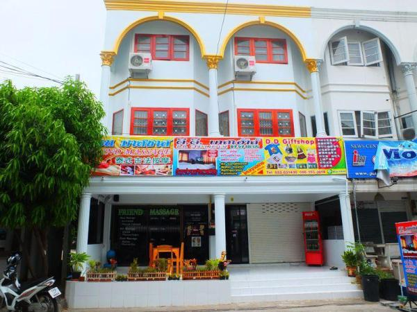 D.D Guest House Pattaya