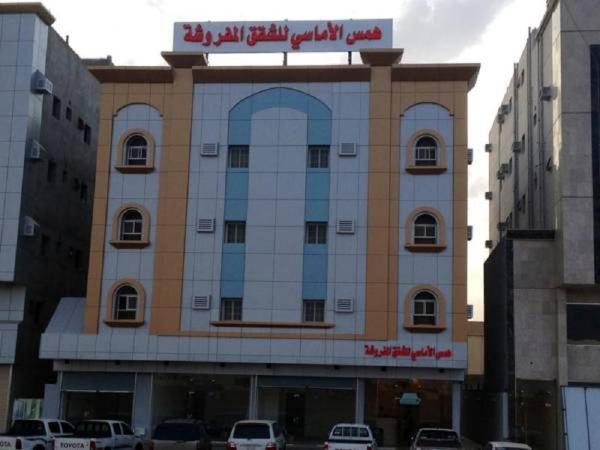 Hams Alamasi Apartments Tabuk