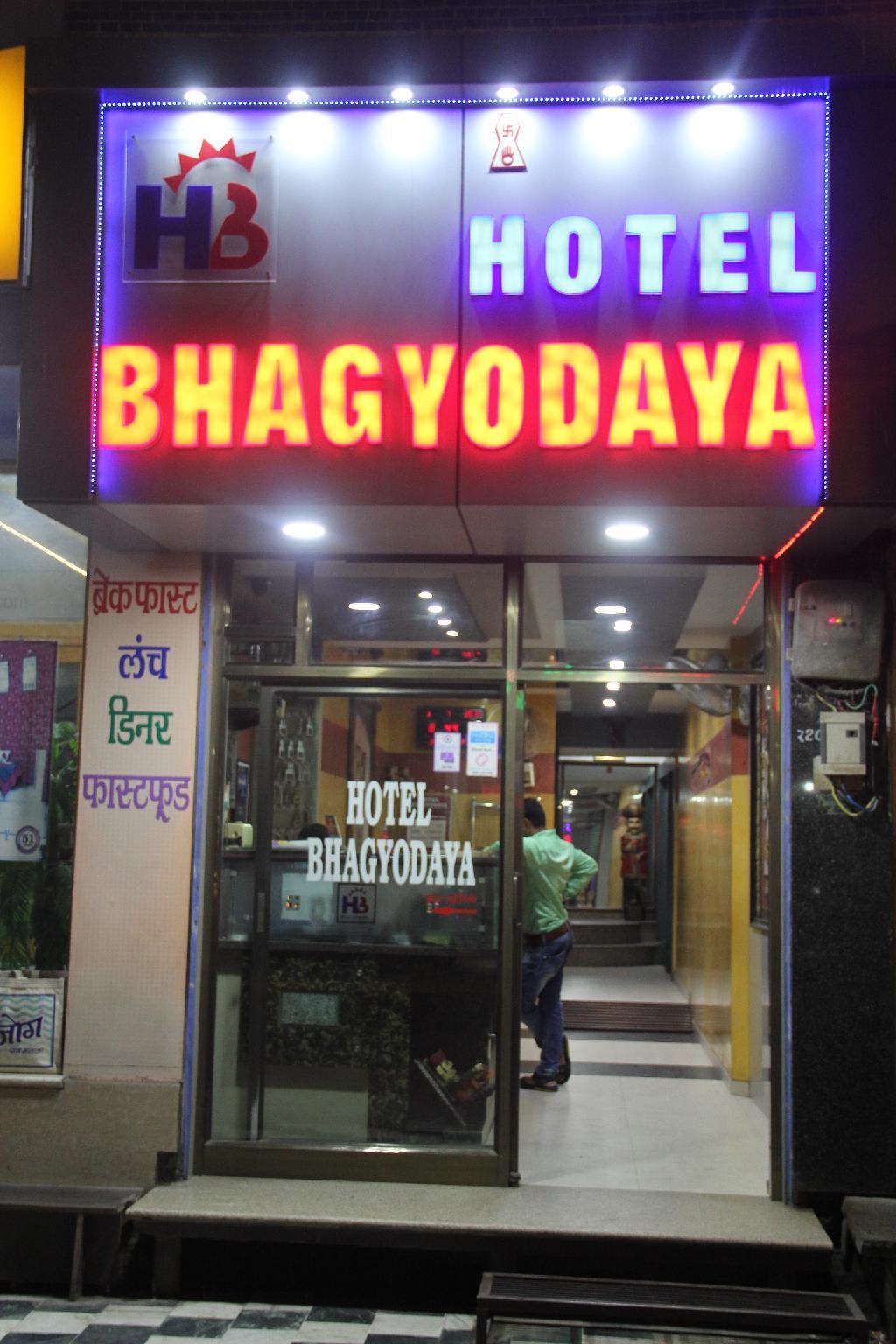 Hotel Bhagyodaya Residency
