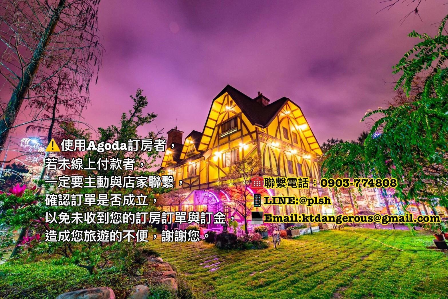 Puli Story House