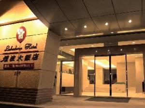 Lakeshore Hotel Metropolis