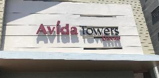 picture 1 of Avida Tower Davao (G7)