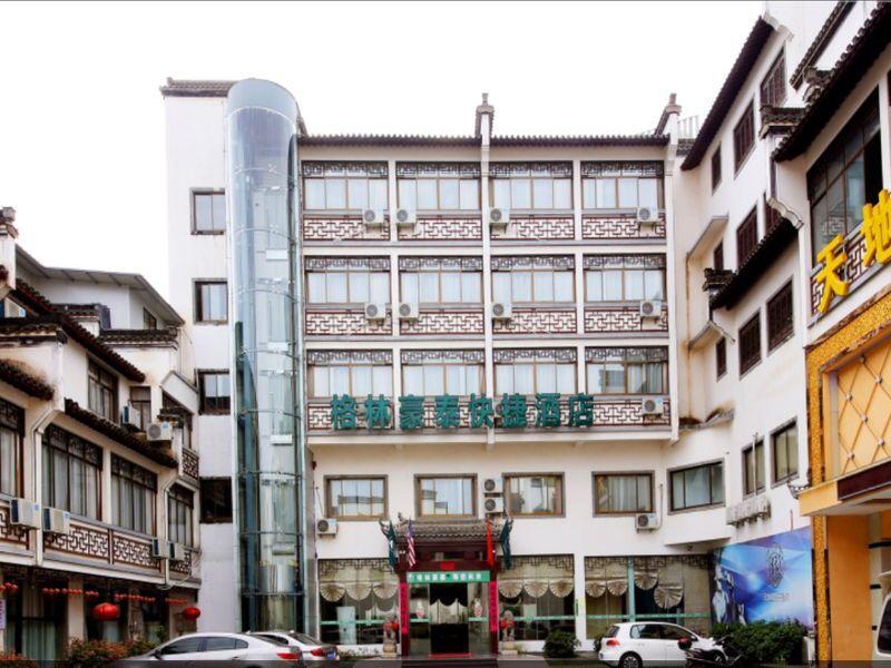 GreenTree Inn Anhui Huangshan She Town Paifangqun New Bus Terminal Station Express Hotel