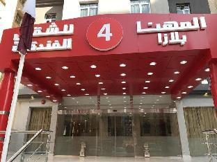 Фото отеля Al Muhanna Plaza Luxury Plus