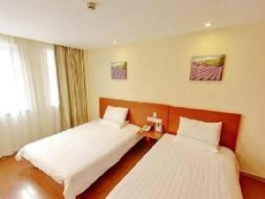 Hanting Hotel Suzhou Renmin Road South
