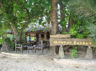 %name Monkey Island Resort Koh Mak เกาะหมาก ตราด