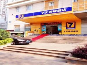 7 Days Inn Xiamen Hubin South Road Branch