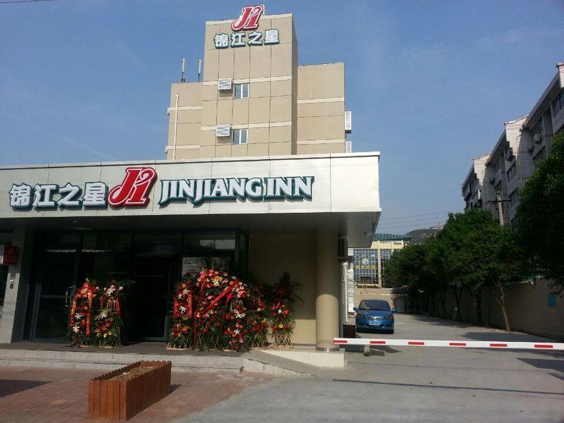 Jinjiang Inn Jinan Jingshi Road Qianfoshan