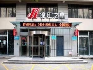 Jinjiang Inn Jinzhou Train Station