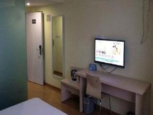7 Days Inn Hangzhou Xia Sha