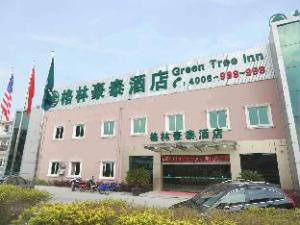 Greentree Inn Jiangsu Suzhou Luzhi Ancient Town Beauty Spot South Fucheng Road Business Hotel