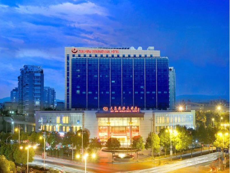 Carte Chine Yiwu.Tian Heng International Hotel Yiwu In China