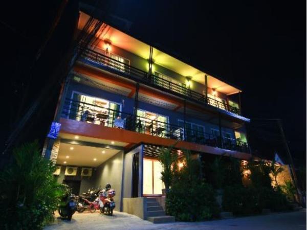 Chalong Mansion Phuket