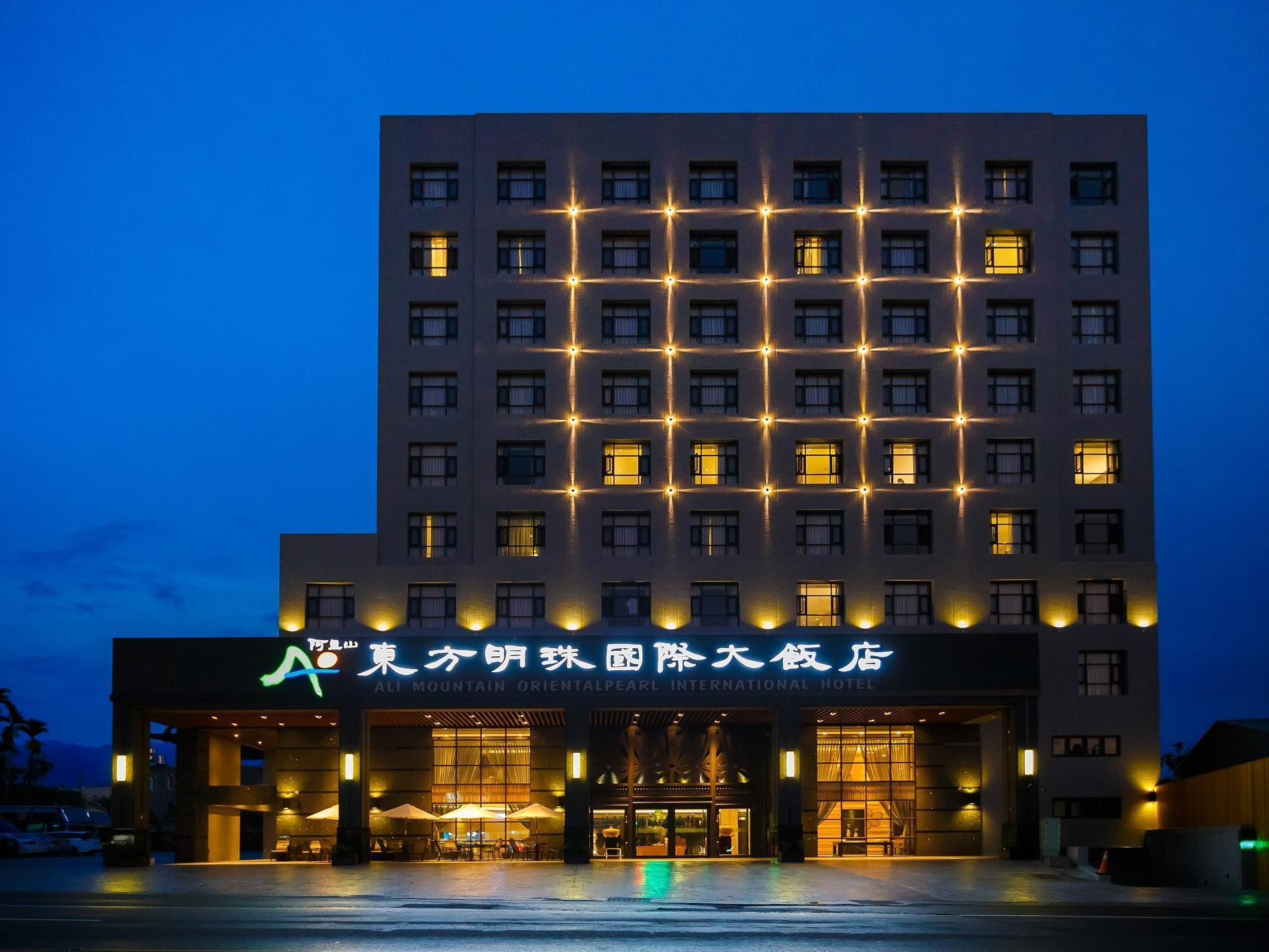 Ali Mountain Oriental Pearl International Hotel