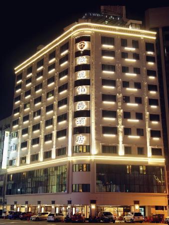Grand Earl Hotel Yunlin
