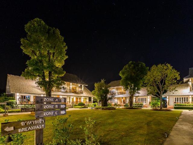 เซ้นท์ ออฟ สุโขทัย รีสอร์ท – Scent of Sukhothai Resort