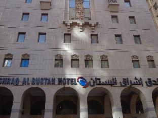 Ishraq Al Bustan Hotel