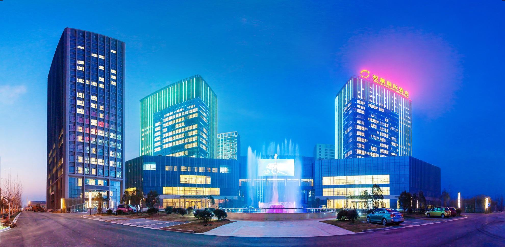 Shuang Xing International Hotel