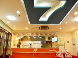 7 Days Inn Chengdu Kuanzhai Alley Vancouver Plaza Branch