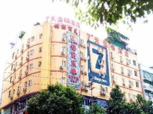 7 Days Inn Chengdu Tongjin Bridge Branch
