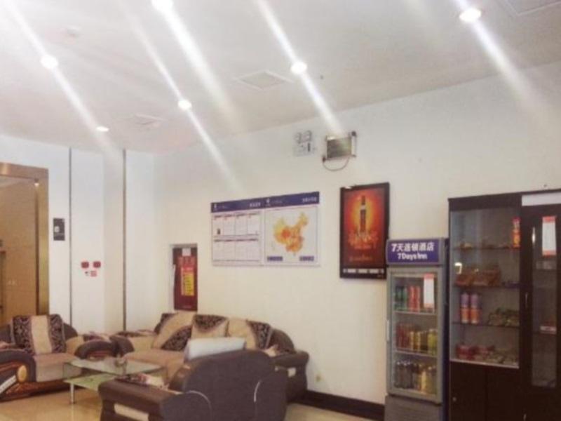 7 Days Inn Chengdu Huayang Center Branch