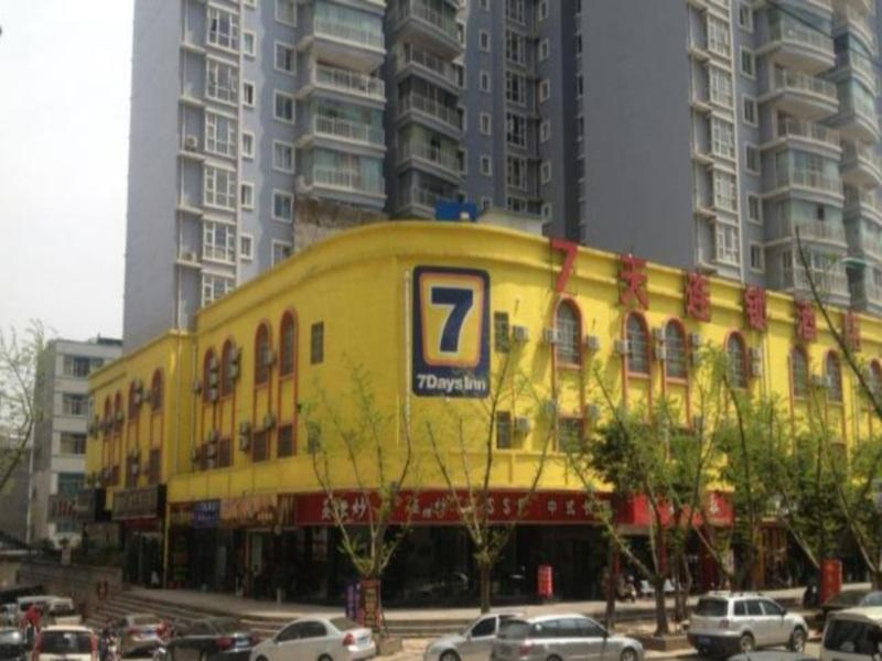 7 Days Inn Xingyi North Ruijin Road Branch